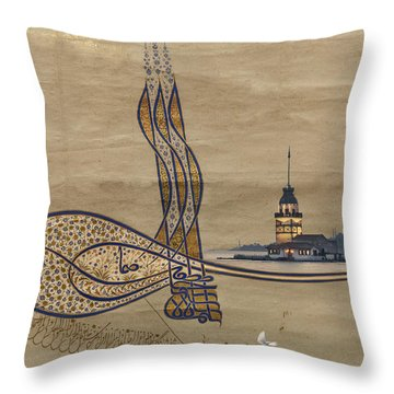 Istanbul Throw Pillow by Ayhan Altun