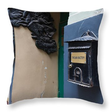 Mailbox At Bulgakov House Museum Throw Pillow by Panoramic Images