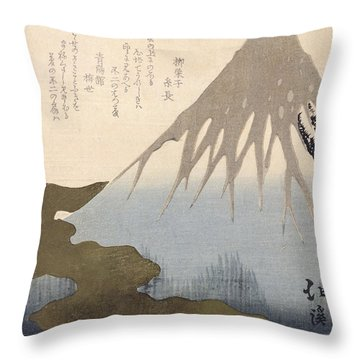 Mount Fuji Under The Snow Throw Pillow by Toyota Hokkei