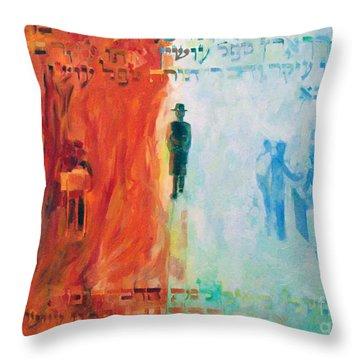 Rebbe Yehuda Ben Ilyai Said Throw Pillow by David Baruch Wolk