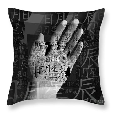 The Day Before Yesterday Throw Pillow by Fei A