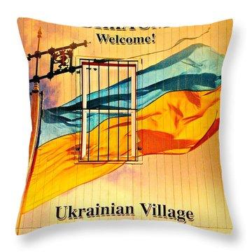 Ukrainian Village Ohio Throw Pillow by Frozen in Time Fine Art Photography