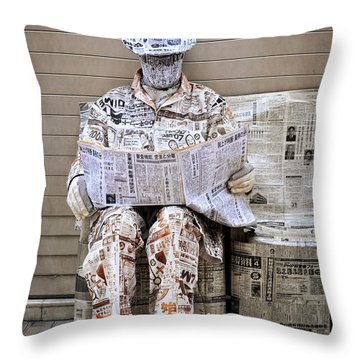 You Are What You Read Throw Pillow by Mary Machare