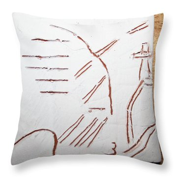 Sign - Tile Throw Pillow by Gloria Ssali
