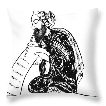 Scribe: Arab, 14th Century Throw Pillow by Granger
