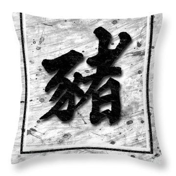 The Pig Throw Pillow by Mauro Celotti