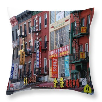 China Town Buildings Throw Pillow by Rob Hans