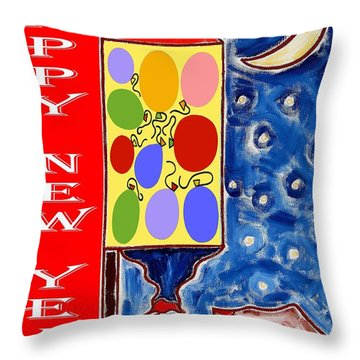 Happy New Year 47 Throw Pillow by Patrick J Murphy