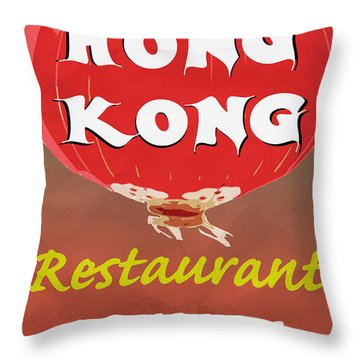 Hong Kong Vintage Chinese Food Sign Throw Pillow by Edward Fielding