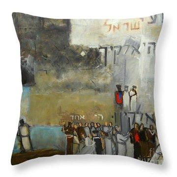 Sh'ma Yisroel Throw Pillow by Richard Mcbee