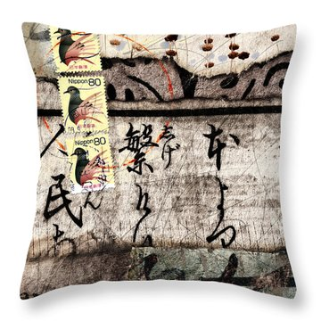 Three Bird Night Collage Throw Pillow by Carol Leigh