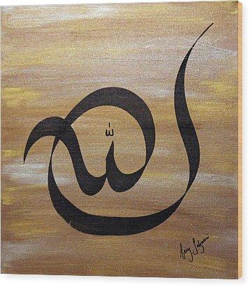Allah God Wood Print by Areej Sabzwari