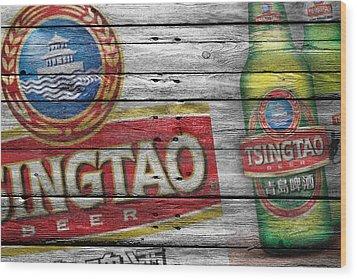 Tsingtao Wood Print by Joe Hamilton