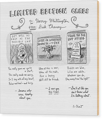 Untitled Wood Print by Roz Chast