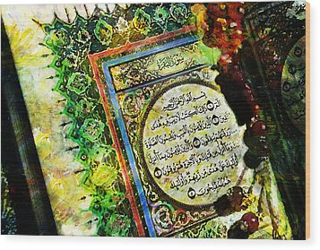 A Page From Quran Wood Print by Catf