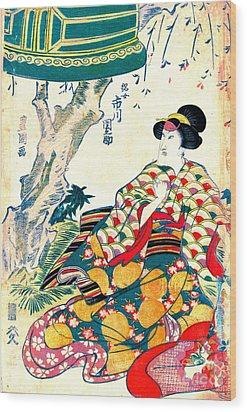 Actor Ichikawa Dannosuke 1809 Wood Print by Padre Art
