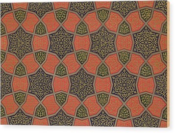 Arabic Decorative Design Wood Print by Emile Prisse dAvennes