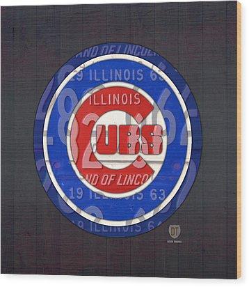 Chicago Cubs Baseball Team Retro Vintage Logo License Plate Art Wood Print by Design Turnpike