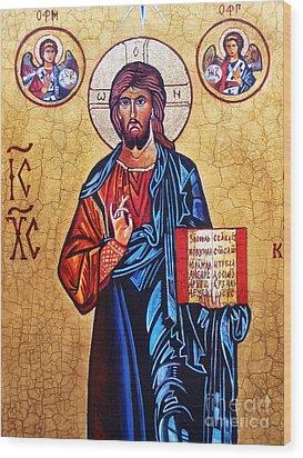 Christ The Pantocrator Wood Print by Ryszard Sleczka