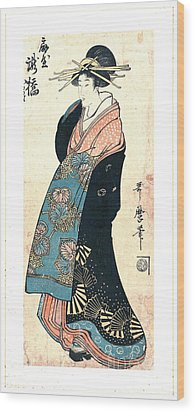 Courtesan Takihashi Ogi-ya 1800 Wood Print by Padre Art