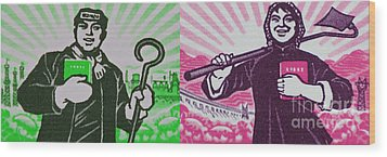 His And Hers Cultural Revolution Wood Print by Andy Prendy