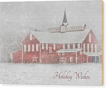 Holiday Wishes Wood Print by Lori Deiter