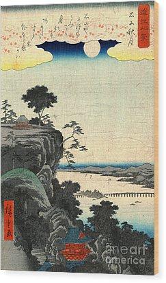 Ishiyama Autumn Moon 1857 Wood Print by Padre Art
