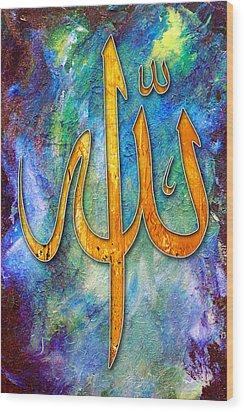 Islamic Caligraphy 001 Wood Print by Catf