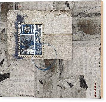 Japanese Postage 20 Sen Wood Print by Carol Leigh