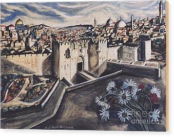 Jerusalem From The Damascus Gate Wood Print by Yael Avi-Yonah