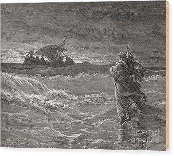 Jesus Walking On The Sea John 6 19 21 Wood Print by Gustave Dore