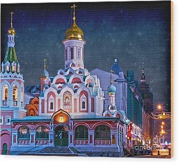 Kazan Cathedral. Red Square. Moscow Russia Wood Print by Juli Scalzi