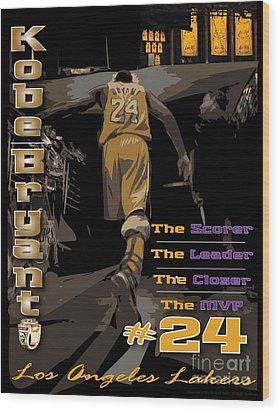 Kobe Bryant Game Over Wood Print by Israel Torres