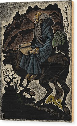 Wood Print featuring the photograph Laozi, Ancient Chinese Philosopher by Science Source
