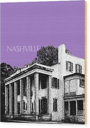 Nashville Skyline Belle Meade Plantation - Violet Wood Print by DB Artist
