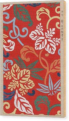 Nishike Wood Print by Georgia Fowler