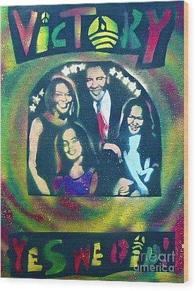 Obama Family Victory Wood Print by Tony B Conscious