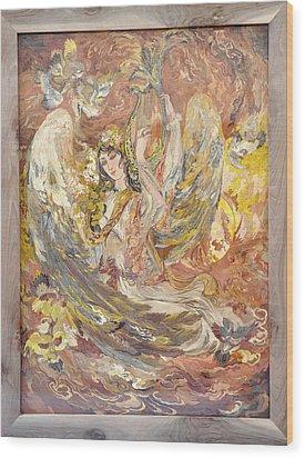 Persian Lady Playing Chang Wood Print by Persian Art