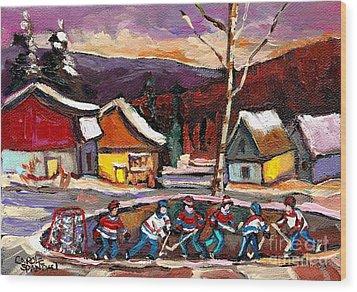 Pond Hockey Birch Tree And Mountain Wood Print by Carole Spandau