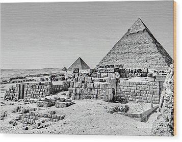 Pyramids  Wood Print by Karam Halim