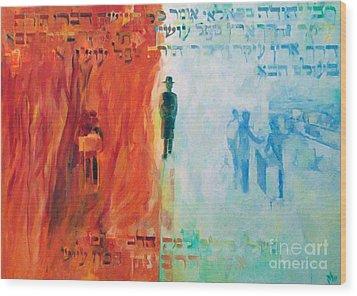 Rebbe Yehuda Ben Ilyai Said Wood Print by David Baruch Wolk