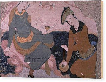 Rubaiyat 0f Omar Khayyam Wood Print by Carl Purcell