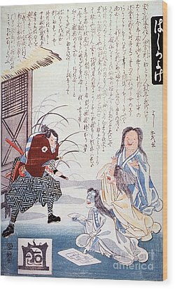 Samurai Cures Measles With Talismans Wood Print by Science Source