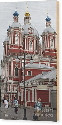 St Clement's Church In Moscow Wood Print by Anna Yurasovsky