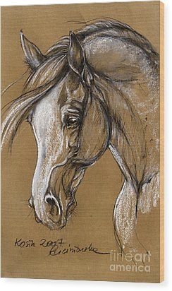 White Horse Soft Pastel Sketch Wood Print by Angel  Tarantella