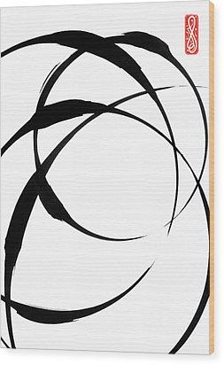 Zen Circles 4 Wood Print by Hakon Soreide