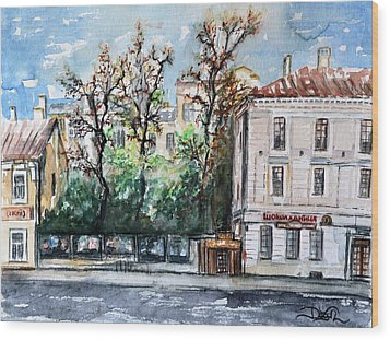 W 24 Moscow Wood Print by Dogan Soysal