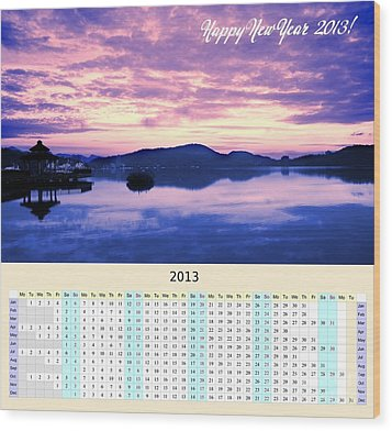 2013 Wall Calendar With Sun Moon Lake Sunrise Wood Print by Yali Shi