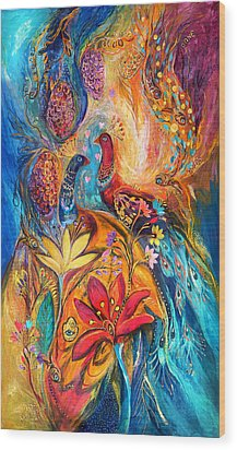 The Grapes Of Holy Land Wood Print by Elena Kotliarker