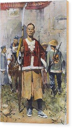 Boxer Rebellion, 1900 Wood Print by Granger